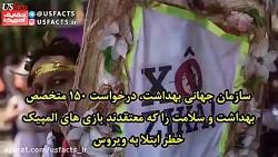 دانلود فیلم assassins creed با زیرنویس فارسی