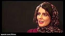 لیلا حاتمی از نقشش در فیلم می گوید