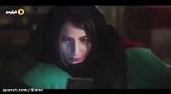 آنونس فیلم سینمایی «رگ خواب»