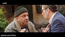 فیلم سینمایی «ساعت 5 عصر»