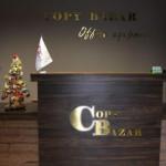copybazar
