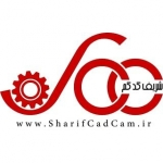 sharifcadcam