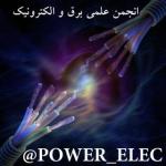 POWER_ELEC