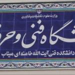mohammad_2001