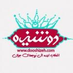dooshizeh