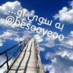 besooyeoo