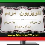 Mardom TV