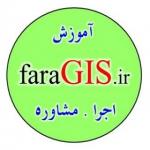 faraGIS