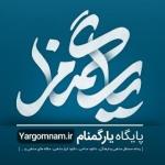yargomnam_page