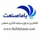 bamasanat