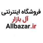 allbazar