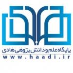 haadi.com