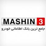 mashin3