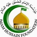 Imam_Hossein