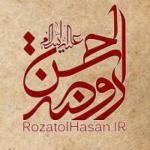 Rozatolhasan.ir