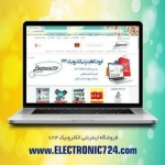 electronic724.com