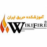 wikifire