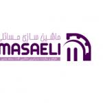 masaelimachine