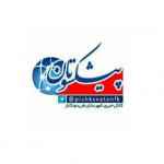 کانال خبری پیشکسوتان شهرستان فریدونکنار
