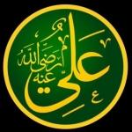 clip_islami