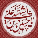 abasaleh14