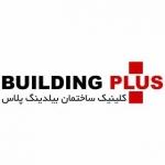 buildingplus