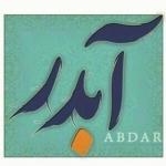 abdar24.ir