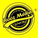 روز مدیا / ROOZ.MEDIA