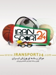 iransport24_olympic