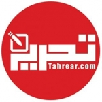 tahrear