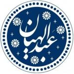 Abdolahian_mesi