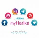 myharika
