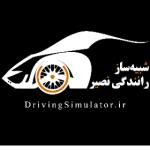 drivingsimulator