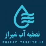 ShirazTasfiye