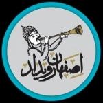isfahanevents