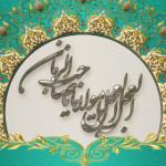 mahdi_b2014