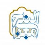 گروه تواشیح معراج النبی شهرستان بابل