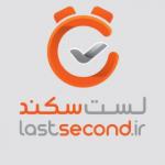 lastsecond