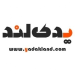 yadakland