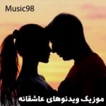 music98