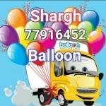 sharghballoon