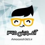 amoozesh365