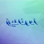 soheil_bahrami