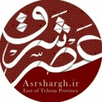 Asrshargh