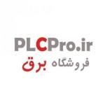 plcpro