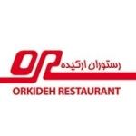 orkidehrestaurant