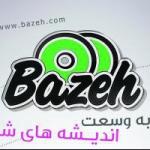 BazehChannel