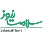 salamatnews