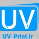 uvprint