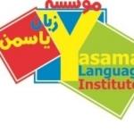 yasaman_institutte